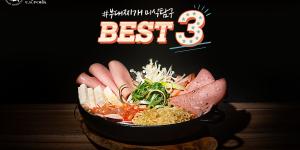 부대찌개 맛집 끝판왕 베스트 메뉴 3